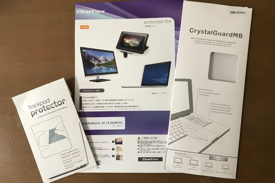 MacBook Air 2020を保護するアクセサリー